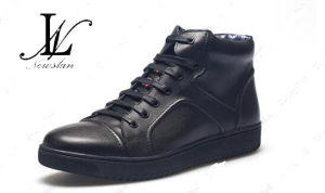 High Quality Winter Leather Shoes (CAS-054)