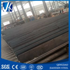 Steel Structure Materil Steel Welded T Beam/ T Bar/T-Section Steel pictures & photos