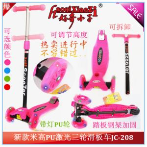 2017 New Patent Product High Quality Foldable Kids Skateboard