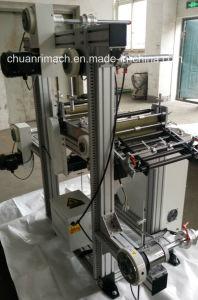 Shading Film, Srbp Insulation Film, Thermal Paper, Multilayer Laminating Machine 420 pictures & photos