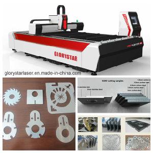 1000W Newest Metal Fiber Laser Cutter/Laser Cutting Machine pictures & photos