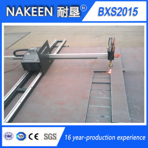 Mini Size CNC Metal Cutting Machine From Nakeen pictures & photos