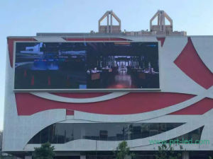 Low Price P10 Outdoor LED Billboard with Full Color pictures & photos