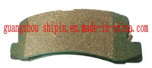 Auto Brake Pads Original Quality 04466-22160 for Toyota pictures & photos