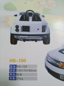 2.4G RC Kids Ride on Car for Sale pictures & photos