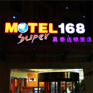 Custom Outdoor Advertising Acrylic LED Hotel Sign Board pictures & photos