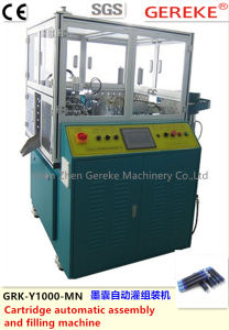 Cartridge Automatic Assembly and Filling Machine pictures & photos