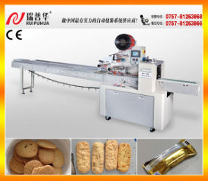 Pillow Type Food Packaging Machine (ZP-100 Series) pictures & photos