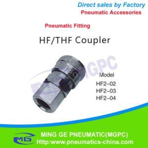 Direct Way Pneumatic Fitting / Coupler (HF2-04)
