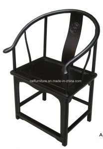 Chinese Old Antique Black Fauteuil Mandarin Official Hat Chair