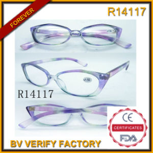 Wholesales New Products Vintage Reading Glasses (R14117) pictures & photos
