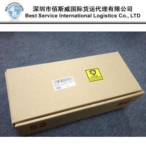 Fuser Assembly Maintenance Kit HP Laserjet P3015 Parts (110V/220V) pictures & photos