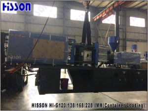 1380kn CE Approved Plastic Injection Molding Machine pictures & photos