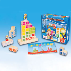 Kids Educational Paper Puzzle Toy (H0876167) pictures & photos