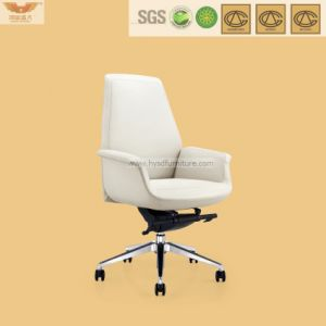 Fashion Style Swivel Leather Chair