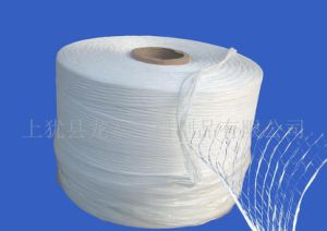 Virgin Material PP Cable Filler Yarn pictures & photos