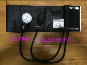 Zinc Alloy Chrome-Plated Gauge Palm Type Aneroid Blood Pressure Monitor pictures & photos