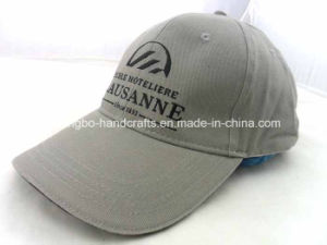 Hot Sale New Fashion Golf Cap pictures & photos