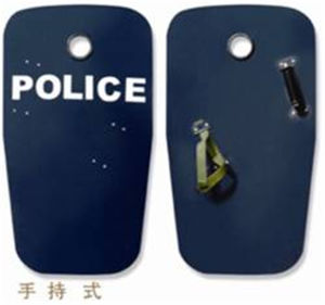 Nij Iiia Aramid Ballistic Shield for Police pictures & photos