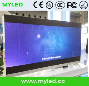 Professional Supplier White Color P10-48128 Woutdoor Advertising LED Display Screen Prices pictures & photos