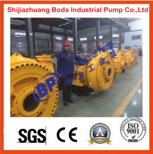 Slurry Pumps for Metro Shield Tunneling System pictures & photos