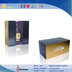 2016 Best Selling Custom Logo Wooden Wine Box for Wholesale pictures & photos