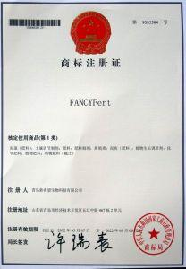 100% Organic Certificated Liquid Humic Acid Fertilizer for Africulture pictures & photos