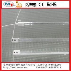 Infraerd Quartz Heater for Heating Machine