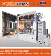 Vacuum Optical Coating Machine