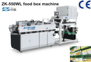 Zk-5540wl Shoe Carton Machine (ZHONGKE PACKING) pictures & photos