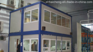 Luxury Prefab Homes /Shipping Modular Container/ Flat Pack Container (shs-fp-office043) pictures & photos