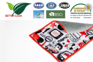 Microfiber Screen Cleaning Cloth (YB-I004)