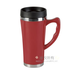 450ml Stainless Steel Insulating Travel Mug Coffee Mug pictures & photos