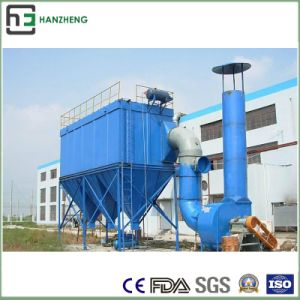 2 Long Bag Low-Voltage Pulse Dust Collector-Metallurgy Machinery-Bag Dust Collector