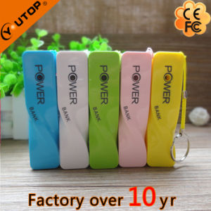 New Fragrance External Battery Backup Charger Power Bank 2000/2200/2600/3000mAh pictures & photos