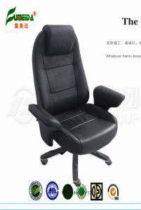 Staff Chair, Office Furniture, Ergonomic Swivel Mesh Office Chair (fy1220) pictures & photos
