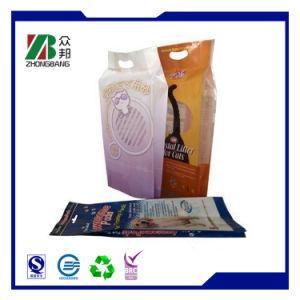 Pet/Foil/PE Pet Food Plastic Packaging Bag (ZB61) pictures & photos