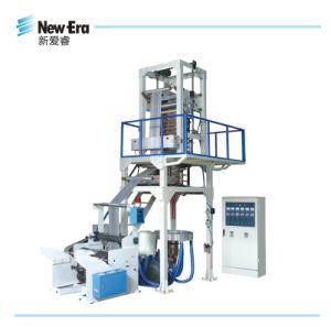 High Speed Supermarket Bag Film Blowing Machine (HDPE/LDPE)