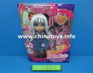 Hot Selling The Latest Baby Toy Doll Plastic Toy (864410) pictures & photos
