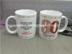 Decal Printed Mug, 11oz Promotion Mug pictures & photos
