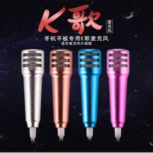 2017 New Wired Microphone Hot Selling Microphone Colorful Microphone pictures & photos