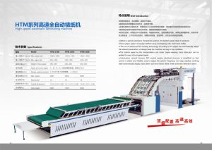Automatic Laminating Machine (HTM1450)