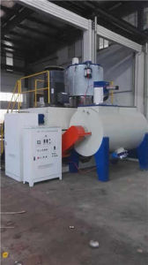 Srlw500/1600 Hot/Cool Conbined Horizental Mixer for Plastic Mixing Machine pictures & photos
