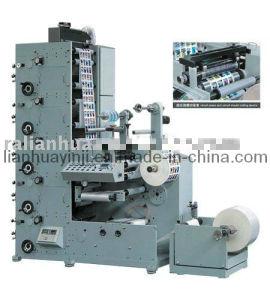 Adhesive Printing Machine (HJRY520-5C)