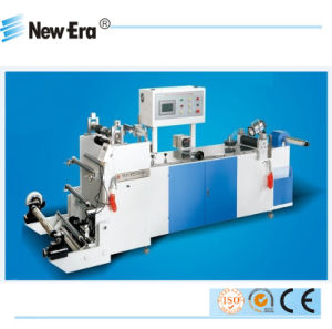 PVC Label Middle Sealing Machine (manufacture supply)