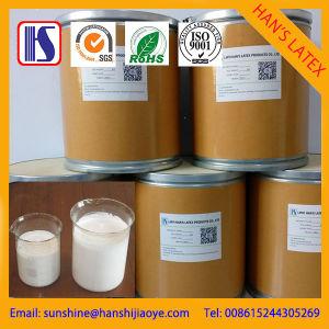 Hot Sales PVA Glue Produced From Shandong China