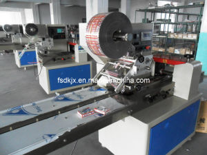 Biscuit Packing Machine With Gusset Device (DK-400)