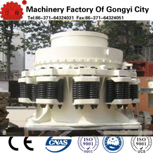 2015 New Type Combine Cone Crusher Hot Sale in Malaysia