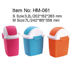 Scend Cover Plastic Office Wastepaper Dustbin (HM-061)