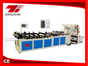 Middle-Sealing Paper-Poly Pouch Making Machine (CY-450) pictures & photos